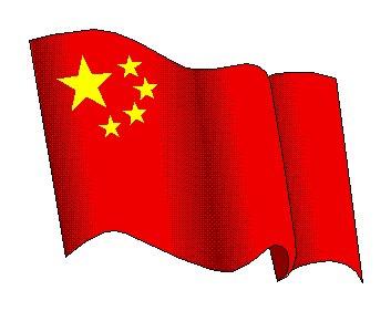 china-flag.jpg