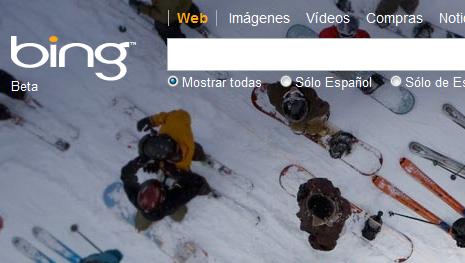 Bing mejora su privacidad: eliminará las IP a los 6 meses