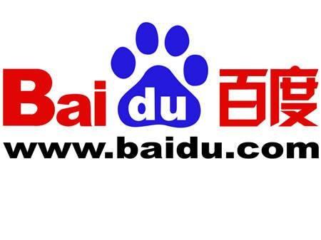 Baidu creará un portal de streaming de vídeo