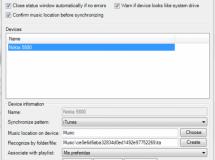 iTunes Agent, o como usar iTunes para administrar tu reproductor MP3