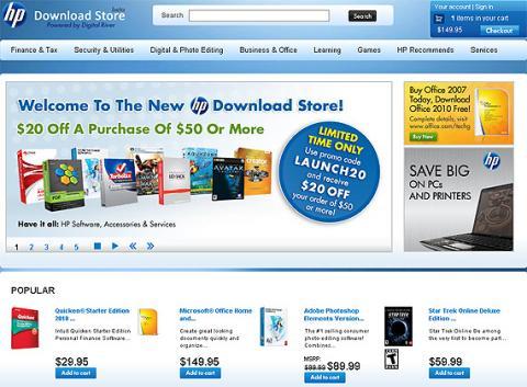 HP Download Store: Software y Servicios