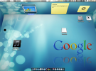 Google adquiere la compañía detrás del escritorio 3D BumpTop
