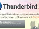Thunderbird llega a la versión 3.1