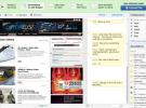 Crocodoc, o cómo realizar anotaciones a documentos en línea