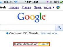 Google Instant ya está disponible para el navegador de tu móvil