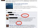 """Facebook está probando un botón """"traducir"""" para el muro"""