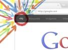 Blogger usará como perfil tu cuenta de Google+