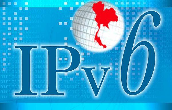 IPv6 será lanzado el 6 de junio