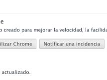 Google Chrome 19 ya está disponible