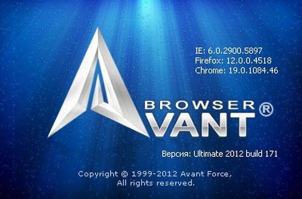 Avant Browser Build 171