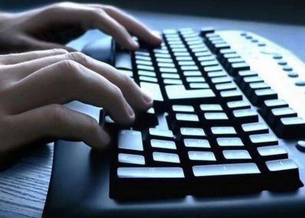 Yahoo ignorará el Do Not Track de IE10