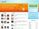 Weibo traspasa las fronteras de China
