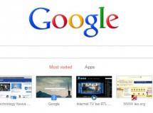 Chrome: La página 'Nueva pestaña' ahora estará más integrada a la búsqueda de Google