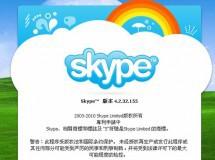 Skype es usado en China para espiar a sus usuarios