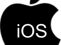 iOS 7 se atrasa y crecen los rumores