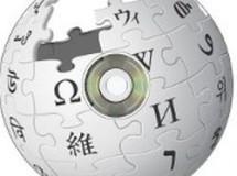 CDPedia: la Wikipedia en CD o DVD