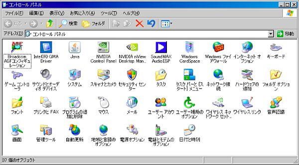 En Japón desconectarán de la red a los ordenadores con Windows XP