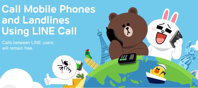 Line-Call