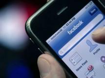 Facebook está probando un navegador interno para Android