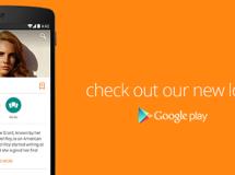 Esta será la nueva interfaz de Play Music con Material Design