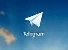 Novedades en la última versión de Telegram
