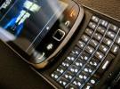 Samsung quiere comprar Blackberry [Actualizado]