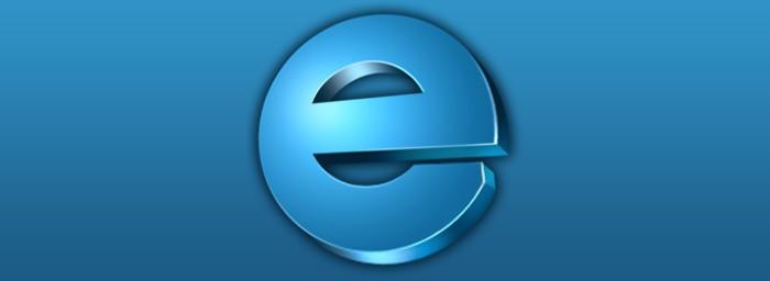 Internet Explorer recibirá una actualización de seguridad muy importante