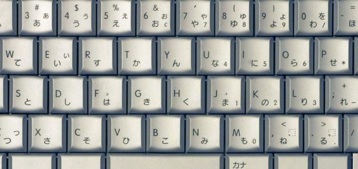 Microsoft lanza un parche para evitar que tomen el control de nuestro ordenador