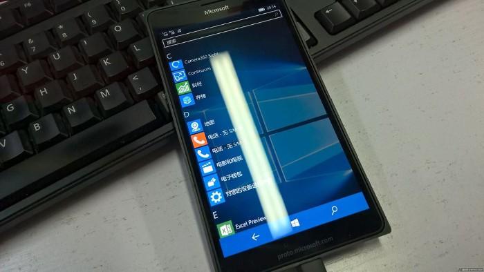 Microsoft anunciará en octubre un nuevo dispositivo con Windows 10