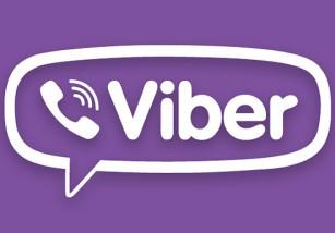Viber ya permite borrar remotamente los mensajes enviados por error