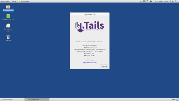 Tails se hace mayor: disponible la versión 2.0