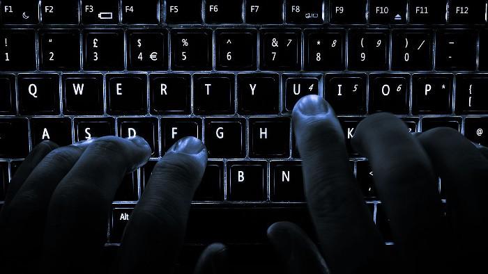 Excel, la nueva herramienta para atacar bancos