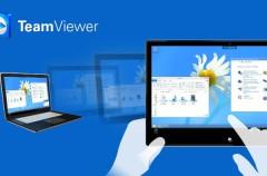 TeamViewer ha sido vulnerado: así es cómo te afecta