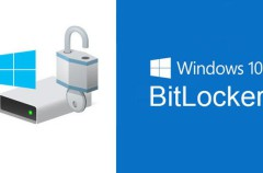 El Bitlocker de Windows 10 es más lento, pero es mejor