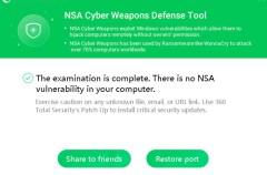 360 NSA Cyber Weapons Defense: comprobad si sois vulnerables a la NSA