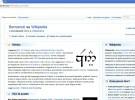 Chrome 60, el navegador se actualiza cerrando 40 vulnerabilidades