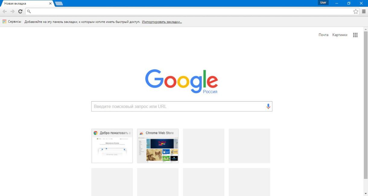 Las páginas FTP también serán marcadas como no seguras por Chrome