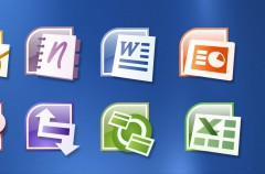 Microsoft Office 2007 se ha quedado sin soporte