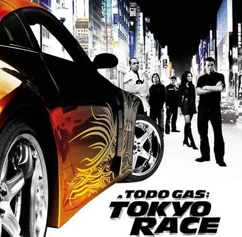 A todo gas:Tokyo race
