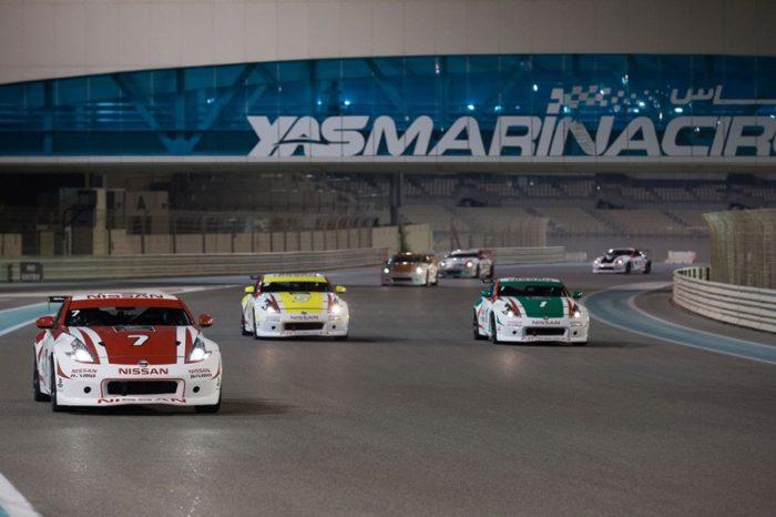 Discovery MAX emite una nueva edición de GT Academy el viernes