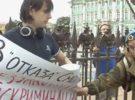 Fuera de cobertura se enfrenta esta noche a la homofobia en Cuatro