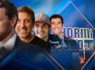 Emilio Aragón, Jorge Fernández, Carlos Sainz y James McAvoy en El hormiguero