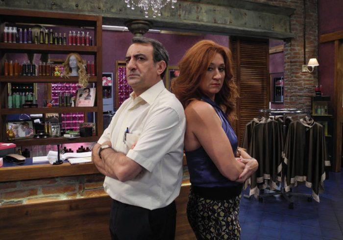 La comedia de situación La Pelu se estrena esta noche en La 1