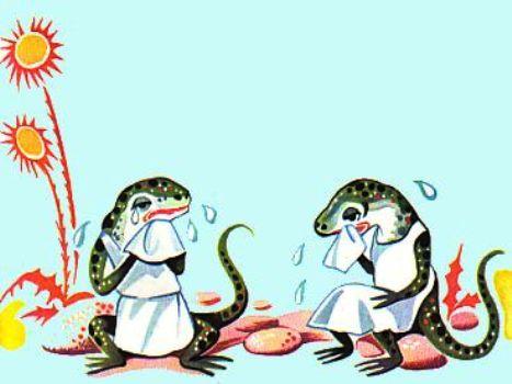 poema: el lagarto esta llorando
