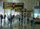 Nace una niña en la Terminal 2 del aeropuerto de El Prat
