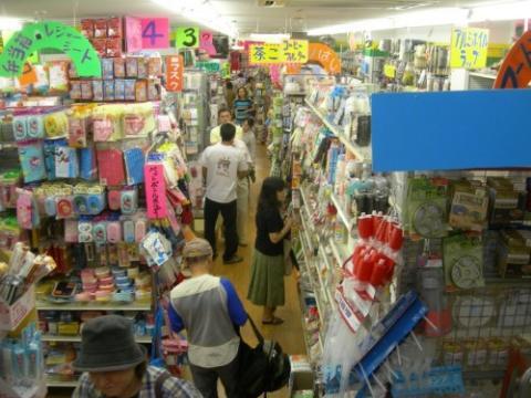 En 2009 se han retirado del mercado 230.000 juguetes