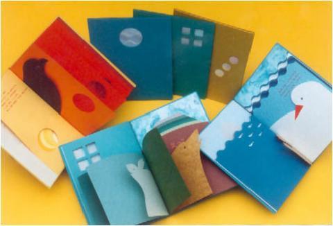 Libros infantiles Komagata I