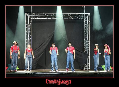 CantaJuego presenta el Volumen 6