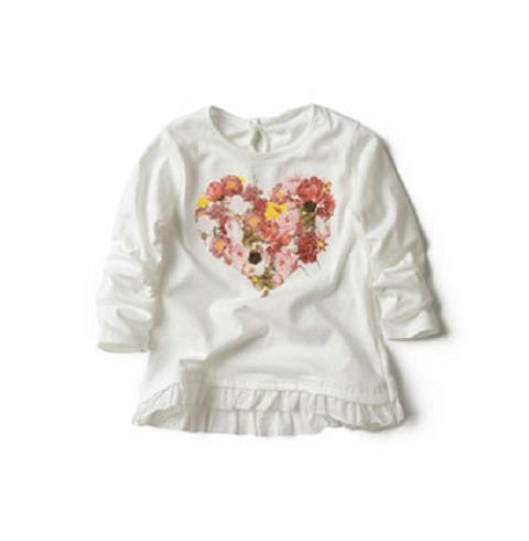 Ya puedes comprar la ropa de beb de zara en internet - Comprar cambiador bebe ...