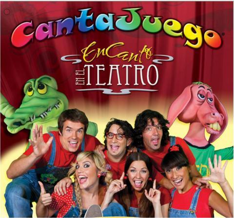 Sorteo: Kit completo de CantaJuego por tu entrada